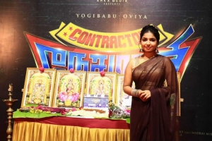 Actress Madhu Sri @ Contractor Nesamani Movie Pooja Stills