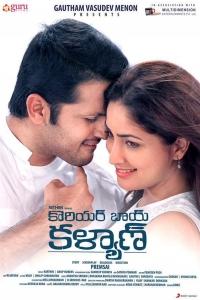 Nitin, Yami Gautam in Courier Boy Kalyan Movie Posters