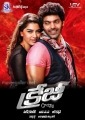 Hansika, Arya in Crazy Movie Audio Launch Posters