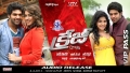 Crazy Movie Audio Launch Wallpapers