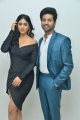 Palak Lalwani, Viswant @ Crazy Crazy Feeling Audio Launch Photos
