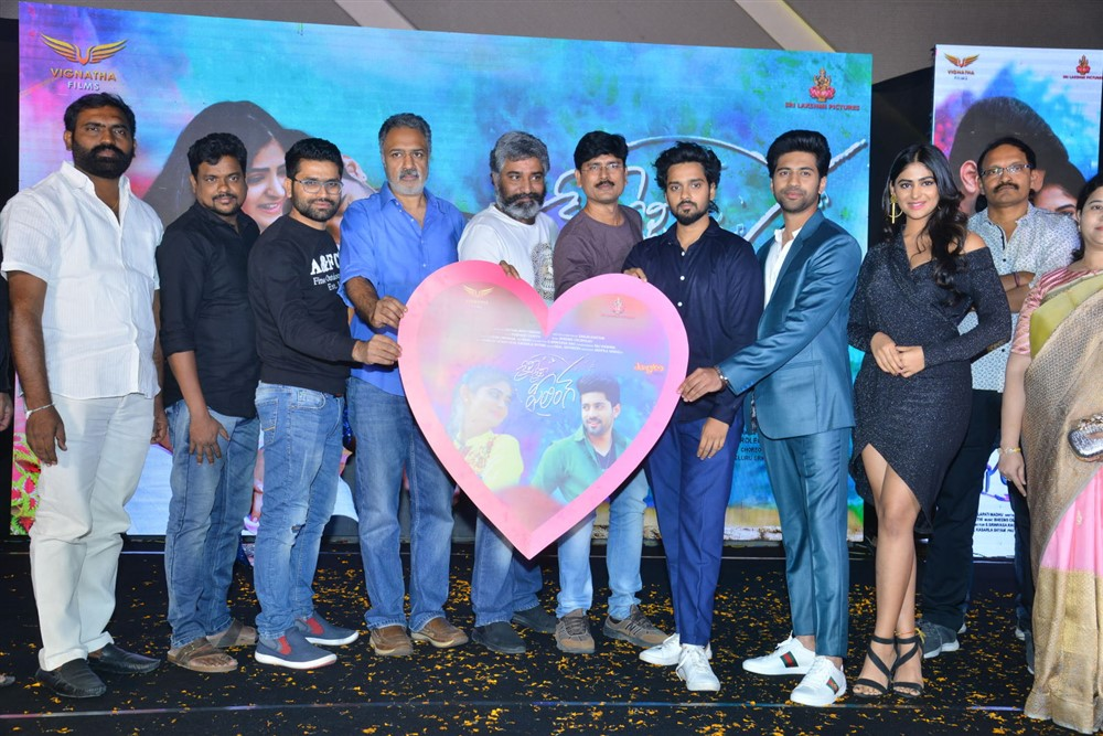 Crazy Crazy Feeling Audio Launch Photos