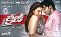 Hansika, Arya in Crazy Telugu Movie Wallpapers