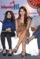 Actress Sanjana at Crescent Cricket Cup 2012 Press Meet Photos