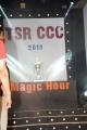 Crescent Cricket Cup Trophy Launch Photos