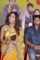 Cricket Scandal Movie Press Meet Stills