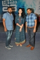 Actress Abhinaya @ Crime 23 Movie Trailer Launch Stills