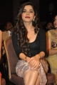 Aparna Bajpai @ Ctrl C Movie Audio Launch Photos