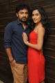 Ashok, Disha Pandey @ Ctrl C Movie Audio Launch Photos