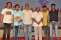 Ctrl C Movie Audio Launch Photos