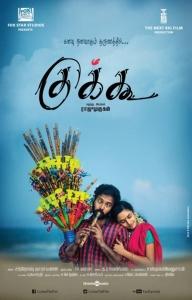 Dinesh, Malavika Sai in Cuckoo Movie Posters