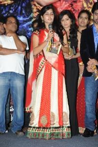 Madhumitha @ Cut Chesthe Movie Audio Release Function Photos