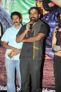 Padala Sivasubramanyam @ Cut Chesthe Movie Audio Release Function Photos