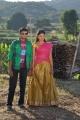 Reeth, Lakshmika in Cycle Company Tamil Movie Stills