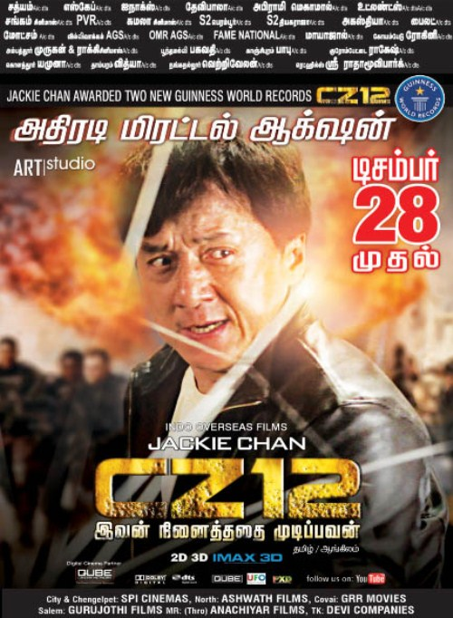 Jackie Chan Movies Ima...