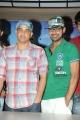 Dil Raju, Varun Sandesh @ D for Dopidi Press Meet Stills