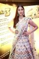 Actress Saiee Manjrekar @ Dabangg 3 Press Meet Chennai Photos