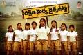 Dakshina Madya Railway Jattu Telugu Movie Wallpapers