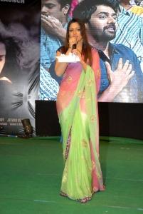 Udhaya Banu at Dalam Movie Audio Release Photos