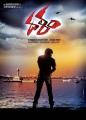 Naveen Chandra in Dalam Telugu Movie First Look Posters