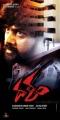 Hero Naveen Chandra in Dalam Movie Posters