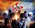 Dalam Telugu Movie Wallpapers