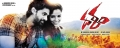Naveen Chandra, Piaa Bajpai in Dalam Movie Wallpapers