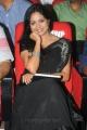 Singer Sunitha at Damarukam Movie Audio Release Stills