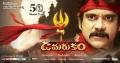 Damarukam Nagarjuna Latest HD Wallpapers