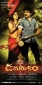 Anushka, Nagarjuna in Damarukam Latest Posters