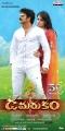 Nagarjuna, Anushka in Damarukam Movie Posters