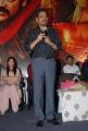 Nagarjuna at Damarukam Movie Platinum Disc Function Pictures