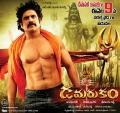 Nagarjuna's Damarukam Movie Release Date Wallpapers