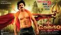 Nagarjuna Damarukam Telugu Movie Release Date Wallpapers