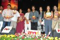 Dammu Audio Release Function Photos