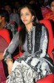 Lakshmi Pranathi at Dammu Movie Audio Release Photos