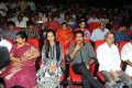 Dammu Movie Audio Release Photos