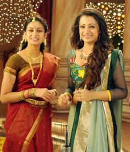 Abhinaya, Trisha in Dammu Movie Latest Photos