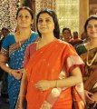 Banupriya in Dammu Movie Latest Photos