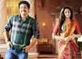 NTR, Karthika in Dammu Movie Latest Photos
