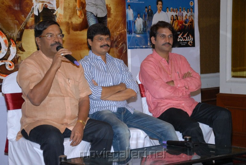 Dammu Movie Press Meet Stills