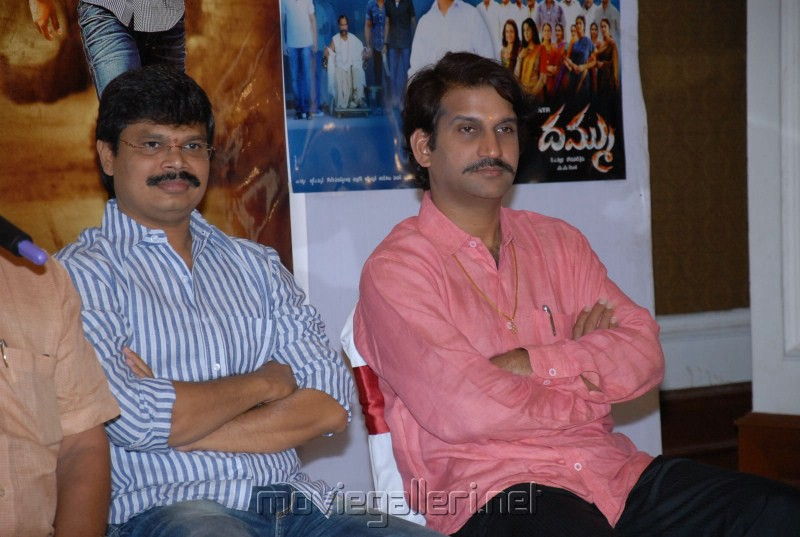 Dammu Press Meet Stills
