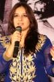 Actress Pooja Gandhi at Dandupalyam Movie Press Meet Stills