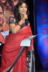 Anchor Jhansi @ Dandupalyam 3 Audio Launch Stills