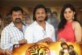 K Krishna Prasad, Naveen, Sakshi Kakkar @ Dare Movie Poster Launch Stills