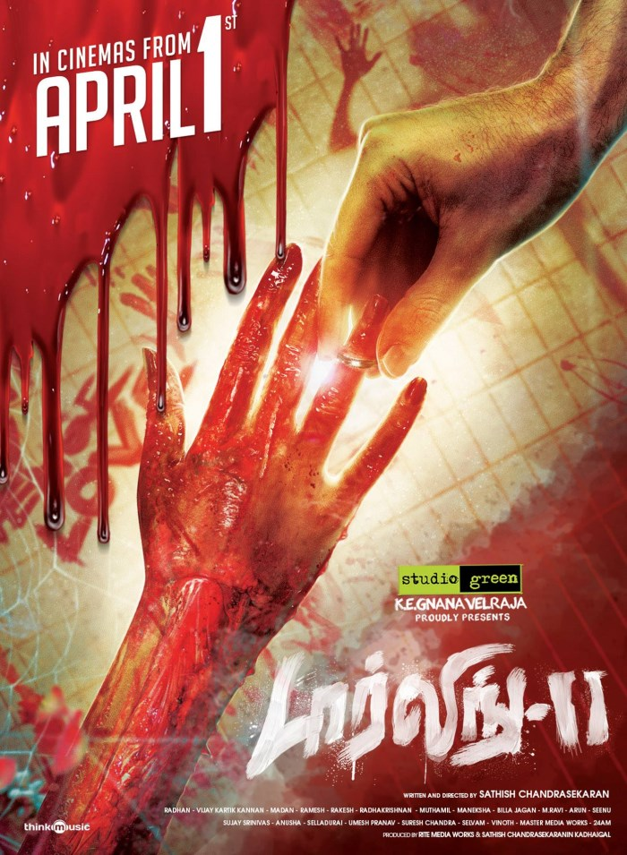 Darling 2 Movie Release Posters