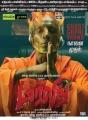 Rajendran in Darling Movie Release Posters
