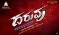 Daruvu Telugu Movie Wallpapers HD