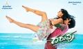 Ravi Teja Tapsee in Daruvu Movie Wallpapers HD