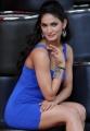 Daruvu Item Song Actress Hot in Blue Dress